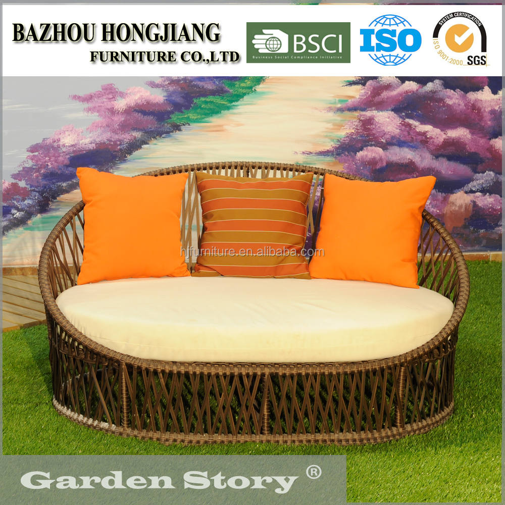 027L Popular Soft Touch Rattan Furniture Egg Bed