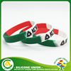 Debossed Segmented several colors Silicon Wristbands