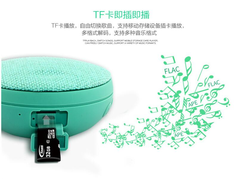 2017 hot new products portable bluetooth speaker subwoofer