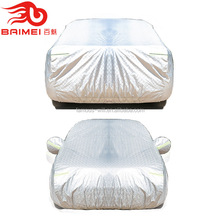 Folding Insulated Car Cover Garage Waterproof Body Cover