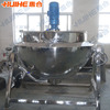 Gas Heating Jacketed Boiling Kettle with agitator