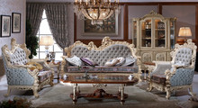 Imperial Italian Palace Living Room Sectional Sofa, Newest Ornate Design Sofa Seats, Elegant Rococo Fabric Sofa Set