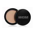 Digital and waterproof Foundation Cream