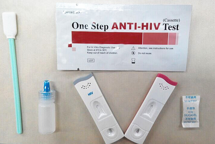 2016 On Sale Rapid High Accuracy Sexually Transmitted Diseases HIV Test Kits