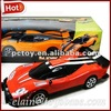 20Inch Large Scale RC Cars Big Cars