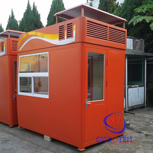 Stainless steel outdoor security guard house low cost prefab house