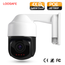 Hotsale !! 4X Zoom 1080P POE PTZ Dome Outdoor IP Camera AutoTracking Speed P2P IP Camera