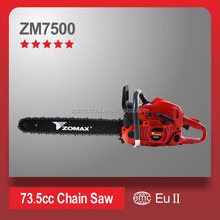 ZM7500 ZOMAX garden machinery high tree branch cutter