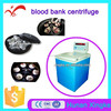 hot sale blood spinning machine centrifuge for blooding