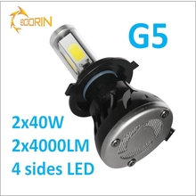 Auto led lighting super bright g5 H1,H3,H4,H7,H11,H13,9004,HB3,HB4,9007,5202,9012 G5 led auto headlight