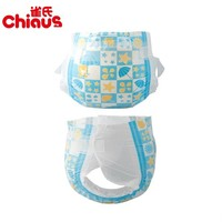New baby products philippines diaper market private label adult baby diaper stories