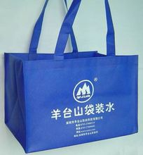 wholesale reusable reusable non woven foldable shopping bag