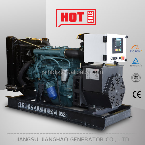 40KVA diesel generator with Daewoo engine 40KVA diesel power generator set price
