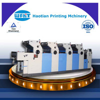 HT456II offset 4 colour printing machine, multilith offset
