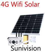 solar power cctv WIFI IP Camera 4G SIM Card 1MP 20AH 12V P2P 24 Hours Recording
