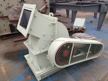 Reasonable price new version coal hammer mill