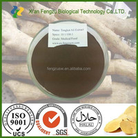 Factory supply wholesale tongkat ali 100:1, tongkat ali extract 200:1