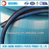 High temperature flexible rubber hose , hig temperature oil hose , high pressure temperature flexible soft rubber oil hose