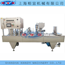 Full automatic K-cup coffee capsule 4 molds filling machine