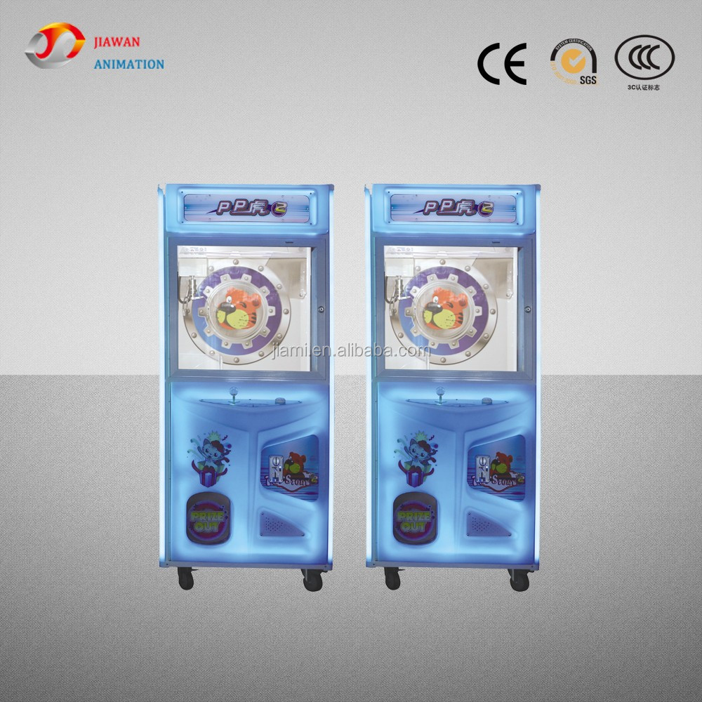 PP tiger---crane claw machine for sale claw crane machine