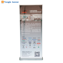 Custom outdoor promotion rollup roll up banner stand for events