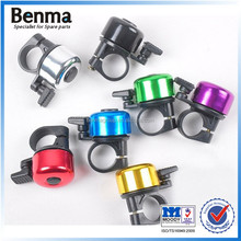 Aluminum alloy mini bell for bicycle, colored bicycle bell