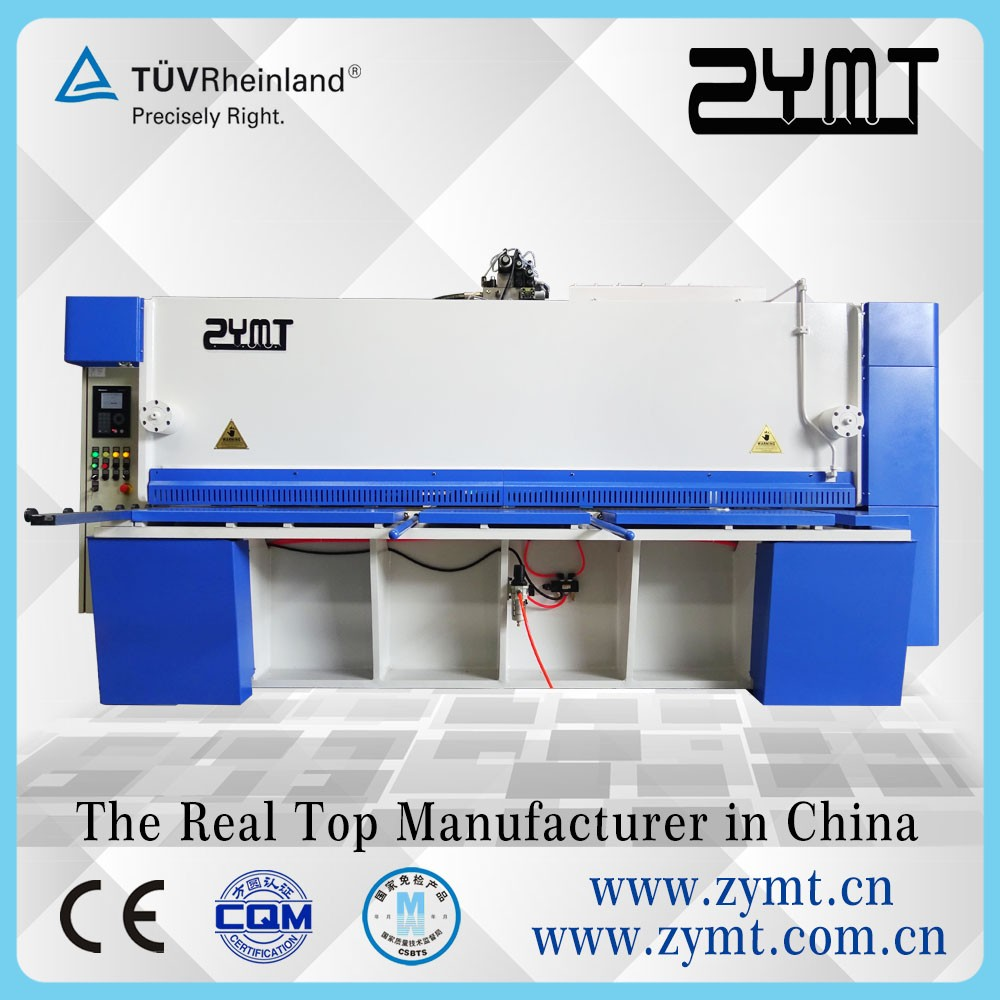 gold quality hydraulic shearing machine price with computer control