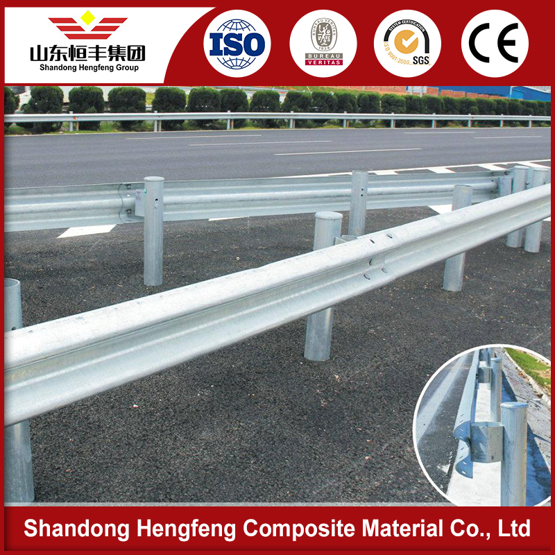 Alibaba high quality Best price guardrail flex beam guardrail plate