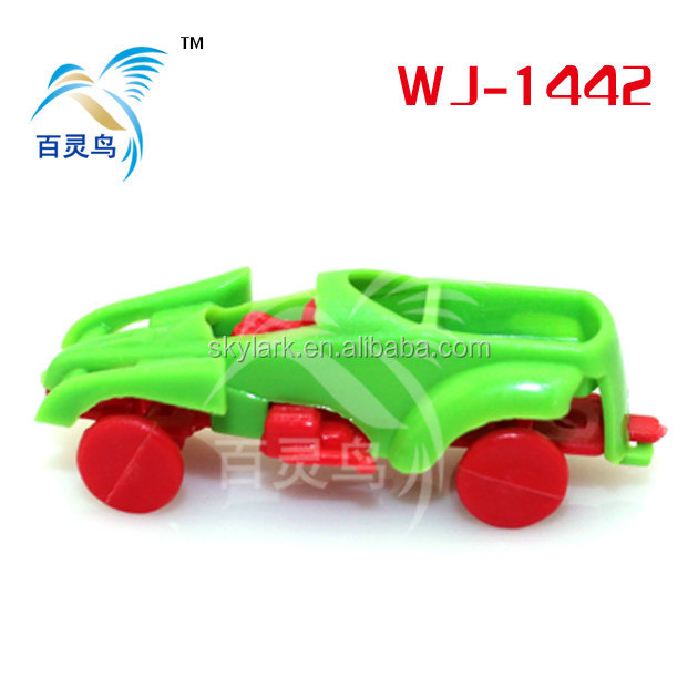 small capsule toys for kids car toys small toys