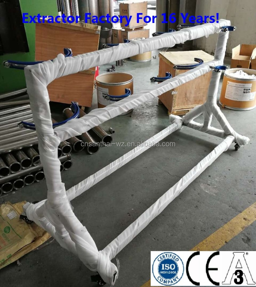 extraction rack with pipe clamp and wheel use for Extractors