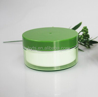 wholesale cosmetic 100g plastic jar for cream