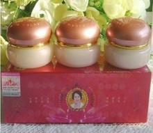 YiQi Beauty Skin Whitening 2+1 Effective In 7 Day Cream sets