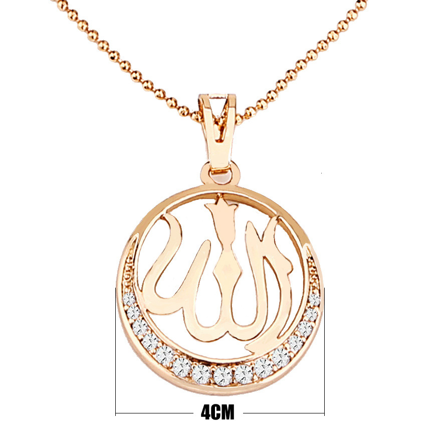 OEM Rose Gold Plated Copper Ring Middle East Arab Muslim Islamic Totem The Koran Allah Zircon Necklace Designs for Islamist