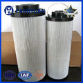 Factory Price!!! Hydac 1300 R 010 BN HC Hydaulic Oil Filter Cartridge