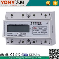 two direction measurement Din rail three phase digital power meter for AC solar system