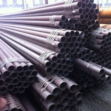 16mn seamless steel pipe aluminum pipe