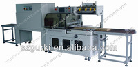 continuous side shrinking and sealing machine for carton box(CE)from Shenzhen manufactuer