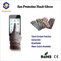 Sun Protect Touch Glove