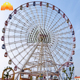 Professional supplier carnival rides ferris wheel ride for sale best theme park With Cheap Prices