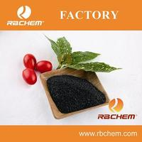RBCHEM China organic granules Boron humic acid manufacturer with the most favoured price