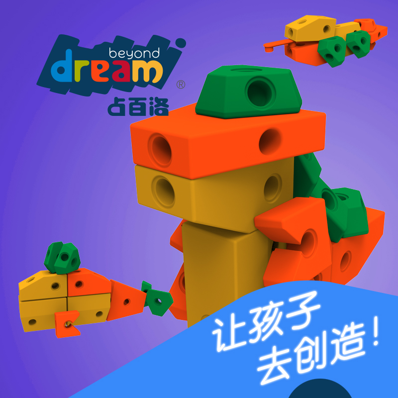 EVA Customized Create Wholesale Quality Assurance Colourful eva foam building blocks educational new kids toys for 2015