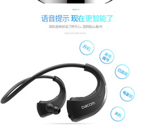 2017 best wholesale mp3 bluetooth stereo wireless sport headphones with fm radio