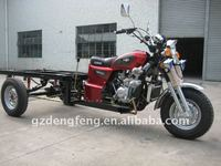175CC water cooled three wheel motor(tricycle)