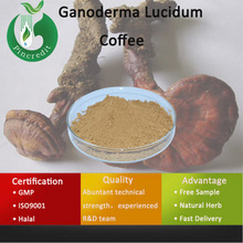 Ganoderma Lucidum Tea/Ganoderma Lucidum Side Effects/Ganoderma Lucidum Coffee