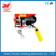 big capacity Electric Hoist/ Wire Rope Hand Winch 220v/construction equipment/lifting crane