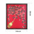 liaocheng teda guest book for wedding red wedding guest books