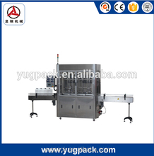 cheap price peanut oil weighing filling machine