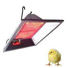 CE chicken poultry farming equipment for warming THD2606