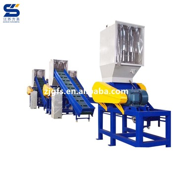 Plastic grinding machines with price/ grinded pp electric bottle cutter