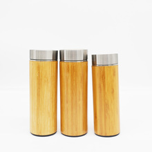 350ml BPA Free Water Bamboo Bottle with Filter